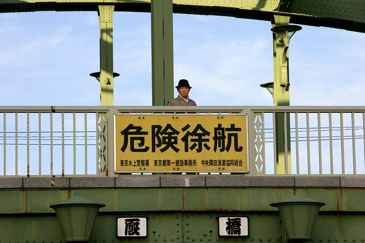 20 seconds at the Uyamabashi Bridge.