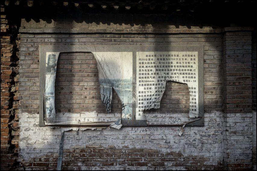 China en 7 Capitulos – #3