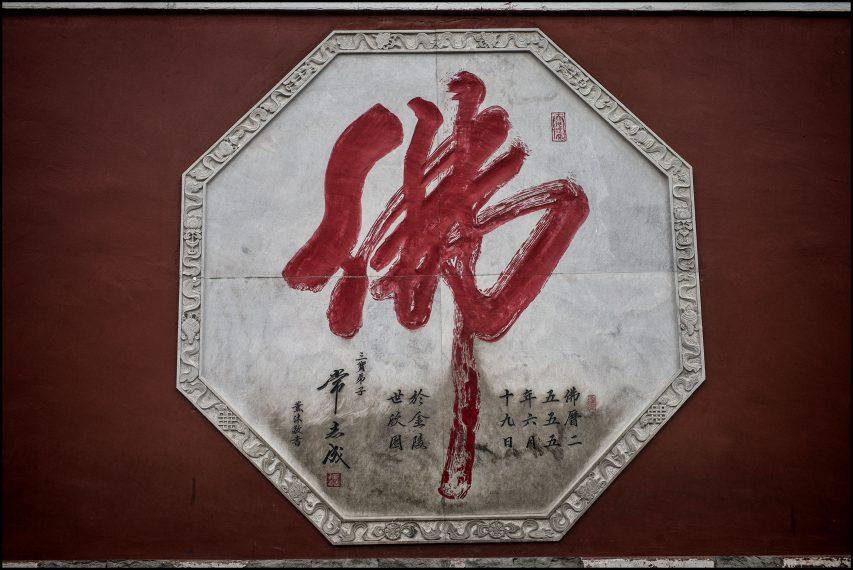 China en 7 Capitulos – #2